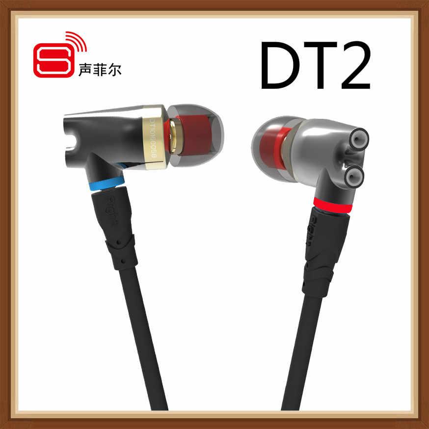SENFER DT2 IE800 Version 2 Ceramic Earphone Dynamic With BA Hybrid Drive Unit HIFI Music DJ Studio Earplhone With MMCX Interface