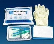 2pcs Suture package disposable suture sterile medpac