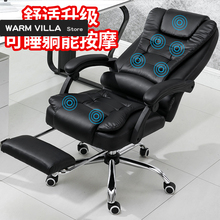 Massage Computer Household Work executive luxury Office furniture gaming ergonomic kneeling working steel Chair Lift Footrest home office computer desk massage chair with footrest reclining executive ergonomic vibrating office chair furniture