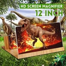 3D увеличитель для экрана телефона усилитель складной дизайн HD увеличение видео Стекло часы 3d фильмы рождественские подарки смартфон кронштейн