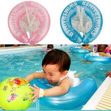Детские плавающие кольца ming надувные детские подмышечные плавающие Детские подмышечные плавающие кольца ming плавающие Детские аксессуары для бассейна Прямая поставка