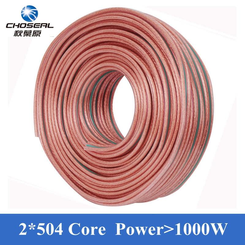 Choseal QS6255 Hi-Fi Oxygen-Free Copper Audio Cable 4MM^2 Loud Speaker Cable DIY 2*504 Wires/Core Pure For School Company Theate
