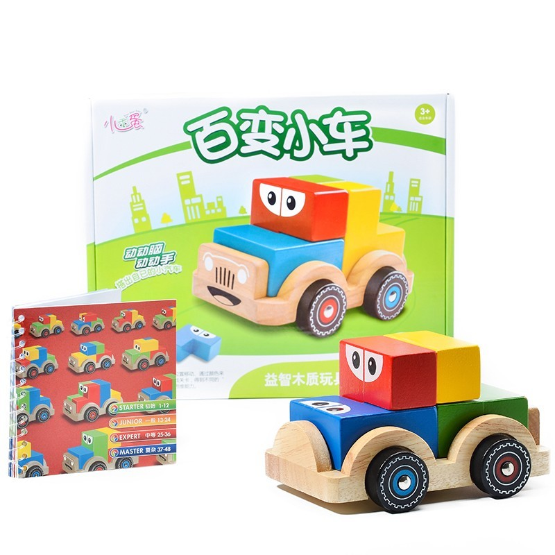 Smart Montessori Creative Wooden Variety Car Puzzle Games 48 Challenge with Solution Interactive IQ Training Toys For Children48Smart Montessori Creative Wooden Variety Car Puzzle Games 48 Challenge with Solution Interactive IQ Training Toys For Children48