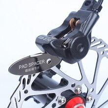1 шт. MTB дисковые Тормозные колодки Регулировочный инструмент велосипедные прокладки монтажный помощник Тормозные колодки Инструменты для выравнивания ротора прокладка набор для ремонта велосипеда