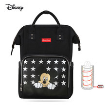Disney Mommy Bag Star Wave Point Waterproof Multifunction Mother Baby Backpack Black Grey Wholesale Diaper Backpack For Nappies(China)