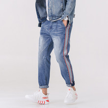 #2639 Denim Joggers Harem Pants Men Jeans Side Stripe Distressed Denim Biker Jeans Men Light Blue Loose Size 40 42 Free Shipping light blue super sexy side bind denim mini hot pants