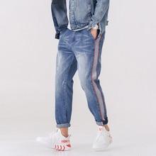 #2726 Denim Joggers Harem Pants Men Jeans Side Stripe Distressed Denim Biker Jeans Men Light Blue Loose Size 40 42 Free Shipping недорго, оригинальная цена