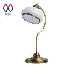 Настольная лампа Аманда 1*60W E27 220 V