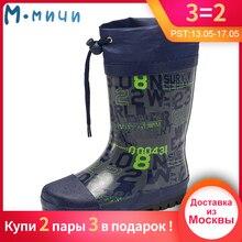e55663f0c577f MMNUN الأطفال احذية المطر 2018 جديد Rainning الدافئة Rainboots طفل أحذية  أطفال طويلة الرقبة الفتيان الأزياء