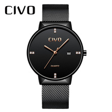 CIVO Men Watch Top Brand Luxury Quartz Wrist For Clock Waterproof Analogue Stainless Steel Mesh Strap 9164C