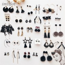 New Korean Girl Earrings Black Geometry Tassel Drop Earrings for Women Fashion Cute Jewelry Accessories
