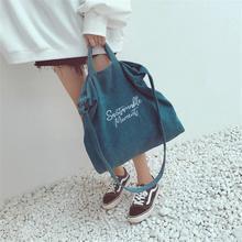 Corduroy Canvas Tote Handbag Bag SF