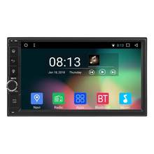 7in 2 Din BT WiFi 4G 1080P Octa-core Android Car Stereo MP5 FM Radio GPS(China)