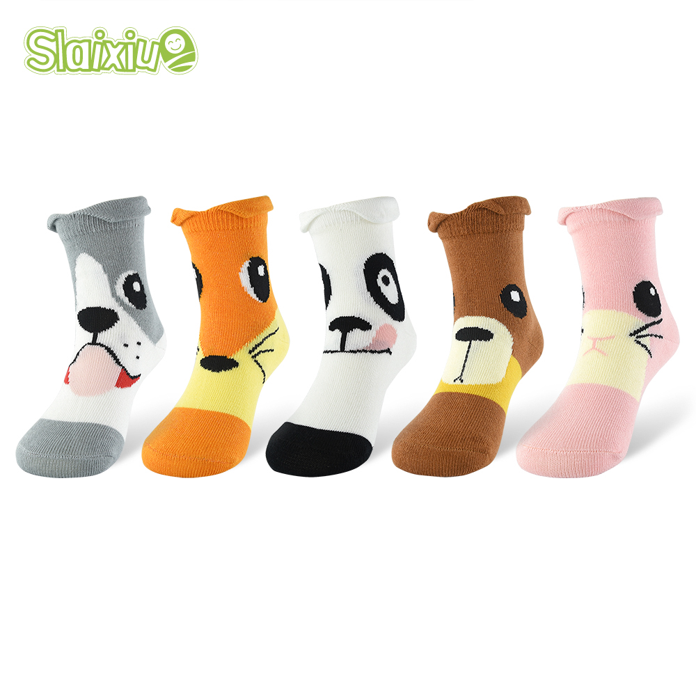 SLAIXIU 5-Pack Cotton Children Socks Cartoon Puppy Pattern Kids Socks For Boys And Girls Clothing For 1-3 Years