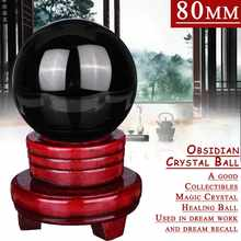 80mm Natural Black Obsidian Sphere Crystal Ball Healing Stone With Stand Home Office Crafts Ornaments Holiday Gifts With Holder(China)