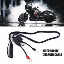 12V Motorcycle Battery Charging Cable Motorcycle Charger Cable Charger Cable Usb Motorcycle Motos стоимость