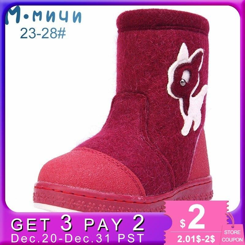 faa9e1c0c5e84 Vente MMNUN Bébé Bottes Pour Filles De Feutre Enfants Chaussures D ...