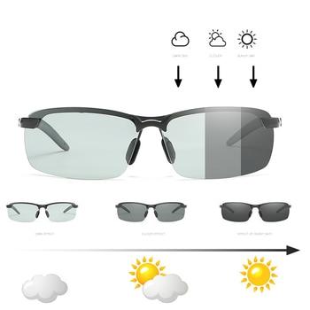 a5a7b3be5a De conducción 2019 fotocromáticos gafas de sol para hombres, gafas de  camaleón decoloración gafas de sol para hombres moda hombres montura gafas  de sol ...