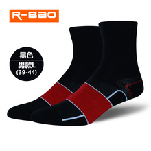 цена на R-BAO Men Top Quality Professional Brand Cycling Sport Socks Protect Feet Breathable Wicking Socks Cycling Socks Bicycles Socks