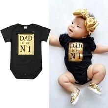 Для новорожденных Одежда для маленьких девочек и мальчиков, боди, костюм пляжного типа папа № 1 комбинезон одежда в загородном стиле