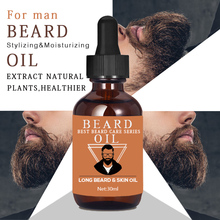 30ml Beard Grooming Growth Oil Men Organic Hair Essence Moustache Styling Moisturizing Care @