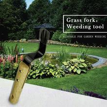 Ручная полольная вилка Профессиональный садовый инструмент для прополки садовые инструменты для выкапывания деревянной ручкой полольная вилка