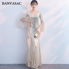 BANVASAC Elegant V Neck Pleat Mermaid Long Evening Dresses Sequined Half Sleeve Zipper Backless Party Prom Gowns