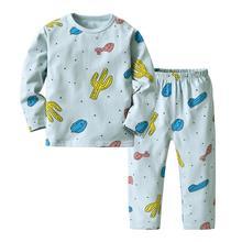 VTOM Spring Autumn Baby Sets Tops + Pants 2PCS Kids Boys Girls Home Underwear Suit Childrens Clothing XN89