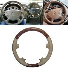 Коричневый кожаный чехол на руль для Benz 2002-2006 W211 S211 T-Модель E E200 E270 E300 E320 E400 E500
