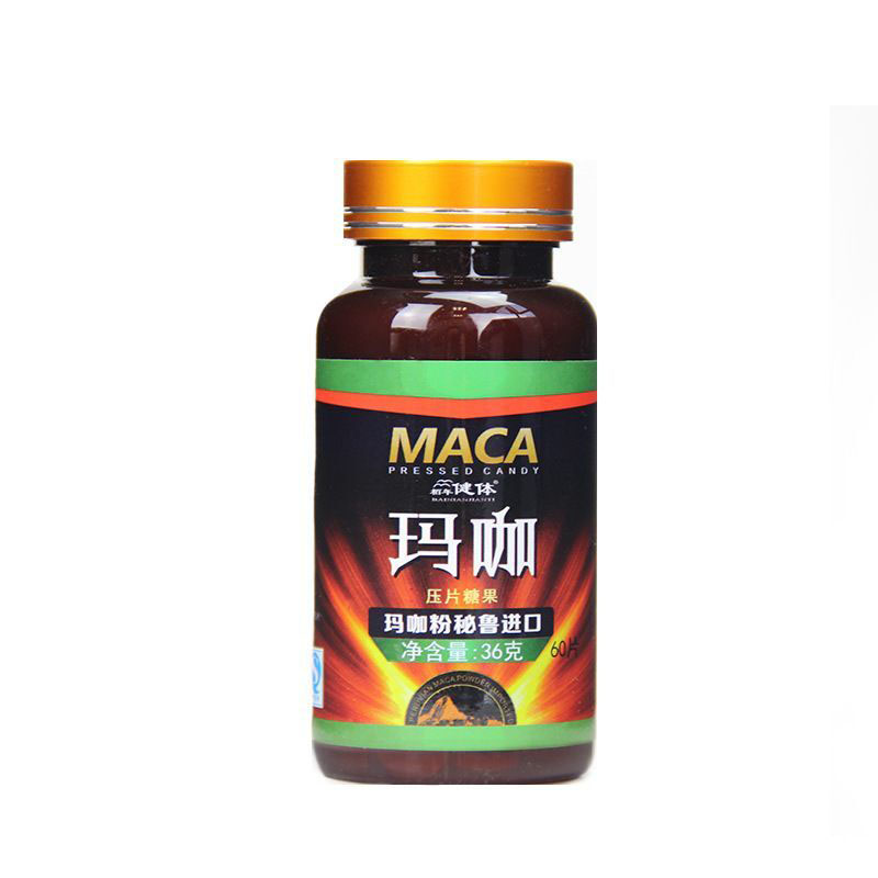 Natural Maca Extract PowderRoot Powder For Man and Woman Enhance Energy Bigger Breast Butt And Hips