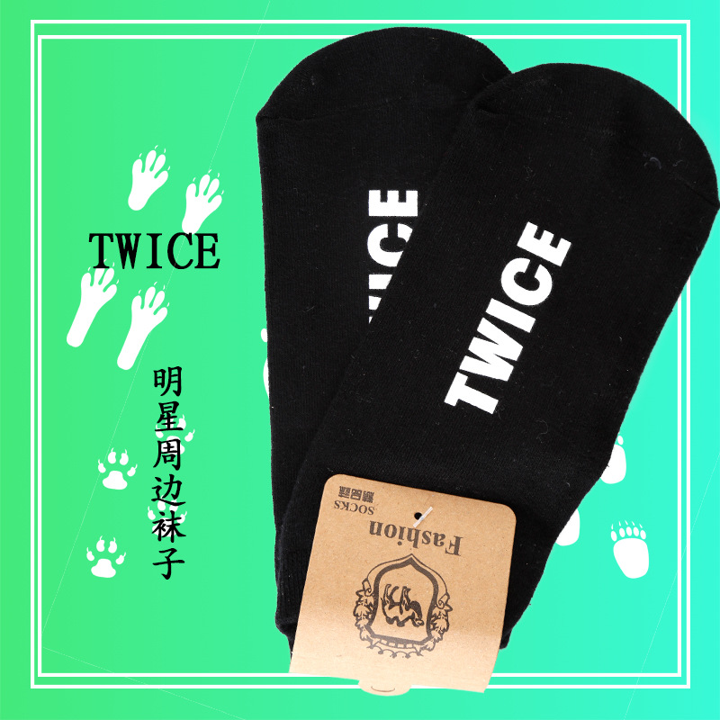 [MYKPOP]TWICE Black Cotton Socks For Unisex KPOP Fans Collection SA18072311