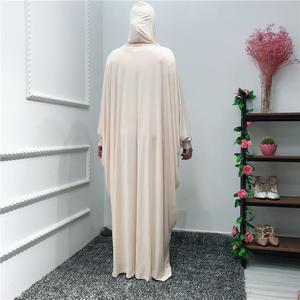 Image 5 - Women Muslim Overhead Jilbab Gown Hijab Abaya Prayer Farasha Robe Islamic Maxi Dress Bat Sleeve Loose Casual Arab Gown Ramadan