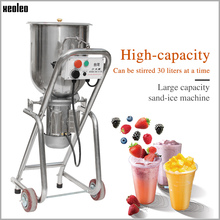 XEOLEO Commercial Ice Blender 30L Multifunction Blend machine 1500W Food blender stainless steel Mashing Fruit&Vegetable