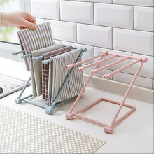 New Foldable Vertical Rag Mug Rack Holder Cup Storage Stand Kitchen Organizer