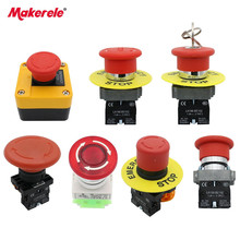 Multiple Models of Emergency Stop Tuttons, Electrical Buttons for Industrial Equipment Start and