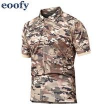 Для мужчин лето камуфляж быстросохнущая тактический рубашки поло, повседневный стиль дышащая Униформа Военная Униформа Рубашки поло короткий рукав