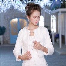 Вечернее болеро из искусственного меха с рукавом 3/4 для свадьбы, женский белый меховой жакет болеро, модная накидка для подружки невесты