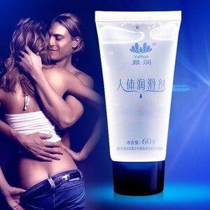 Image 5 - Corps sexuel masturbant lubrifiant Massage lubrifiant huile lubrifiante pour homme femme lubrifiant personnel livraison directe