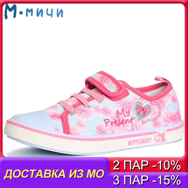 e8dd392ed (Отправить от России) Mmnun Новое поступление цветочный Обувь для девочек  дизайнерская детская обувь для