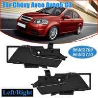 Coche/Derecho de manija de puerta interior para Chevy Aveo Aveo5 G3 2007, 2008, 2009, 2010, 2011, 96462709, 96462710