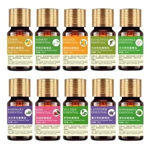 Image 1 - 10ml Essential Oils Car Perfume Air Freshing Freshener Interior Aroma In car Air Conditioning Circulating Car Accessories