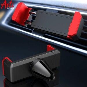 Car Phone Holder Universal Hol