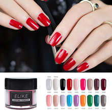 ELIKE dipping powder nail system 10g long lasting passionate red without lamp cure easy soak off dip art salon