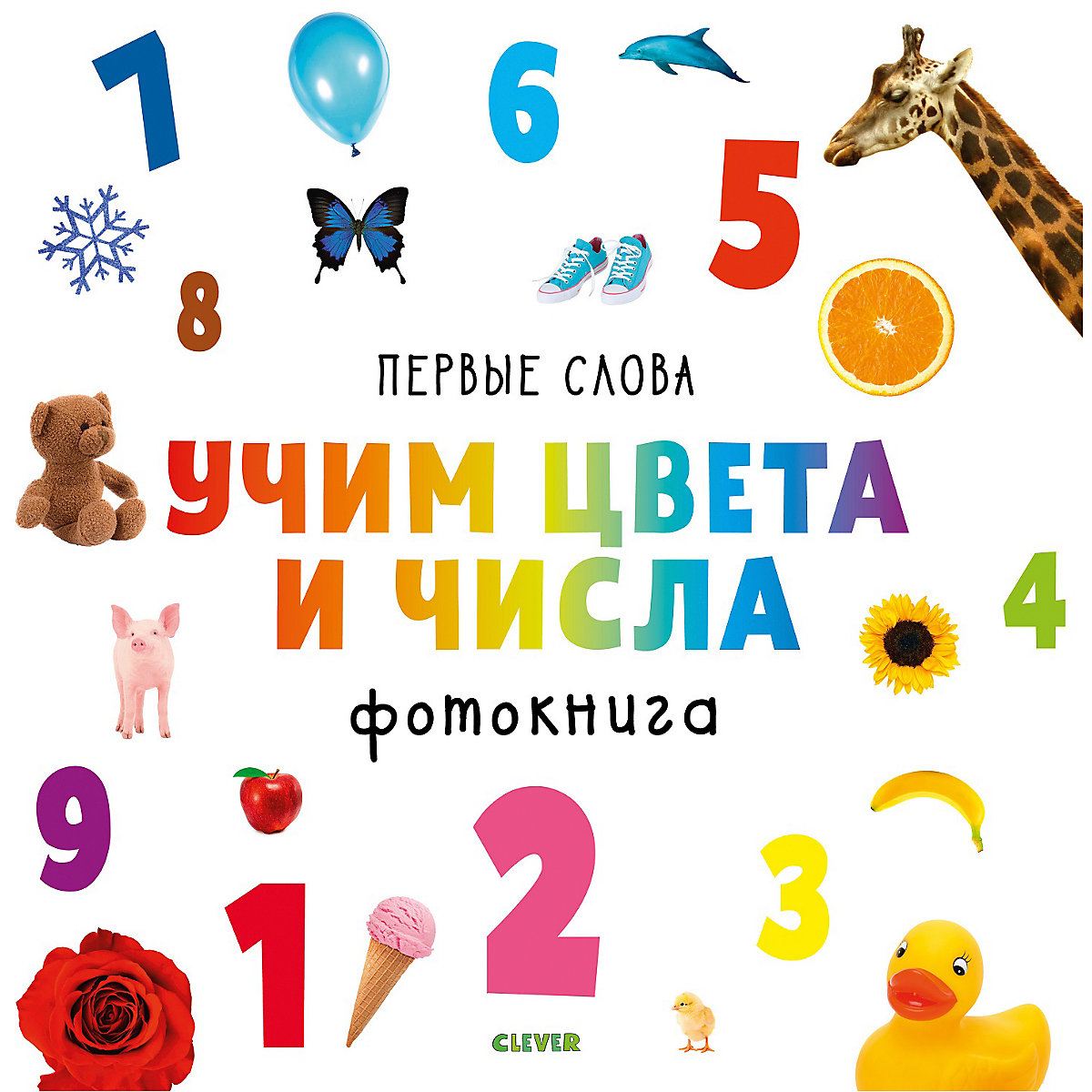 Books CLEVER 10694958 Children Education Encyclopedia Alphabet Dictionary Book For Baby MTpromo