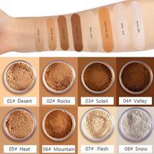 дешево!  Новый женский матовый контурный и светящийся прессованный пудра для макияжа Loose Powder Лучший!