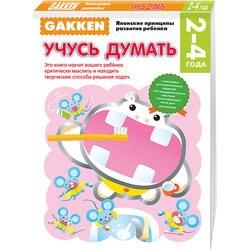 Boeken EKSMO 4400544 kinderen onderwijs encyclopedie alfabet woordenboek boek voor baby MTpromo
