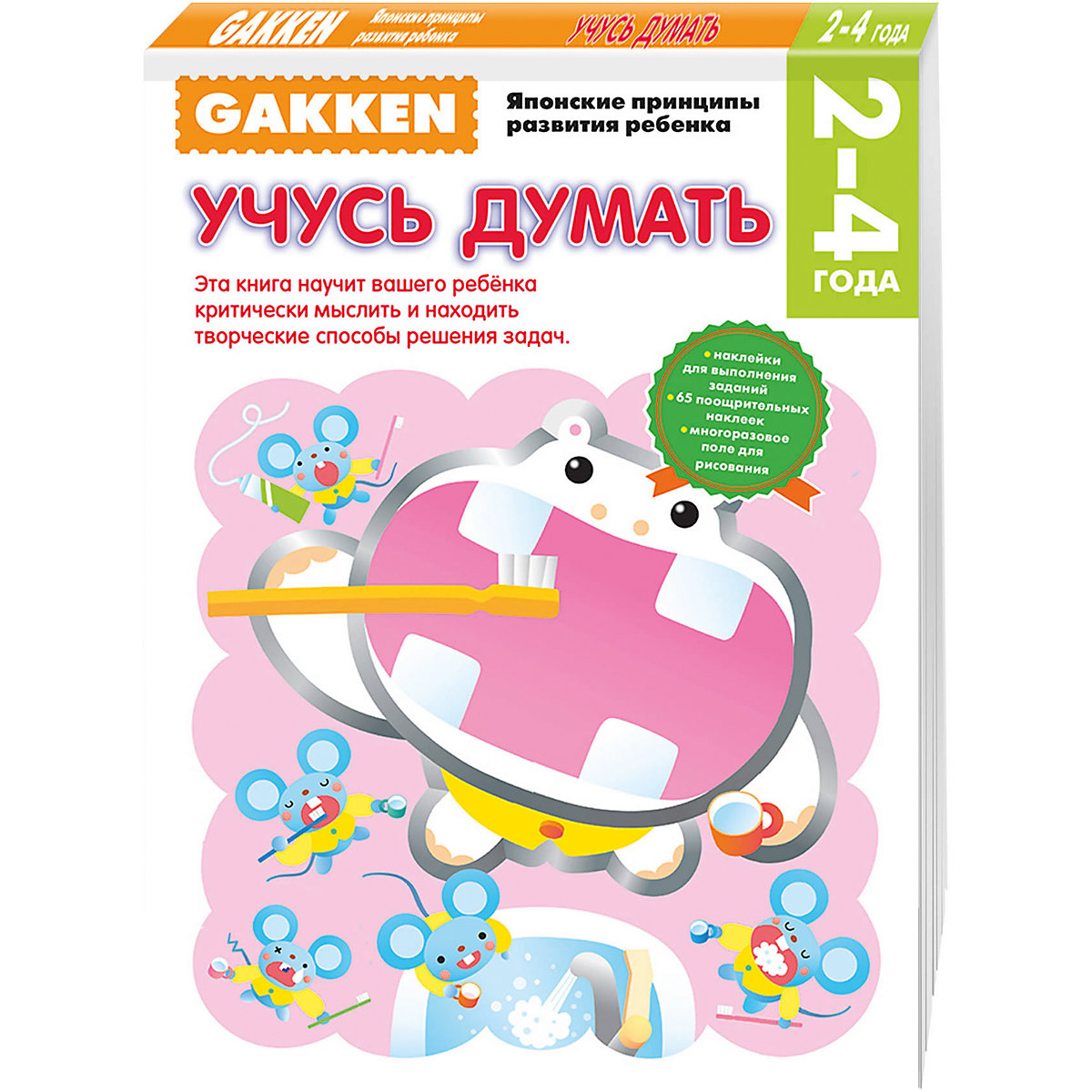 Books EKSMO 4400544 Children Education Encyclopedia Alphabet Dictionary Book For Baby MTpromo