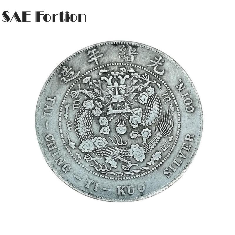 Fancy Guangxu Silver Coin Made In Coinage Factory Collection Memorial Souvenirs Collectibles Guangxu Silver Copy Coin JNB2051