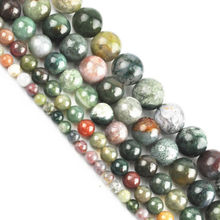 hot deal buy sale 4 6 8 10 12mm space loose beads natural beads diy jewelry making necklace bracelet