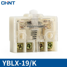 CHINT Foot Switch Core YBLX-19/K Since Reset Stroke Switch Fretting Switch Excellent Quality new original 50pcs switch d2fc f 7n mouse button fretting